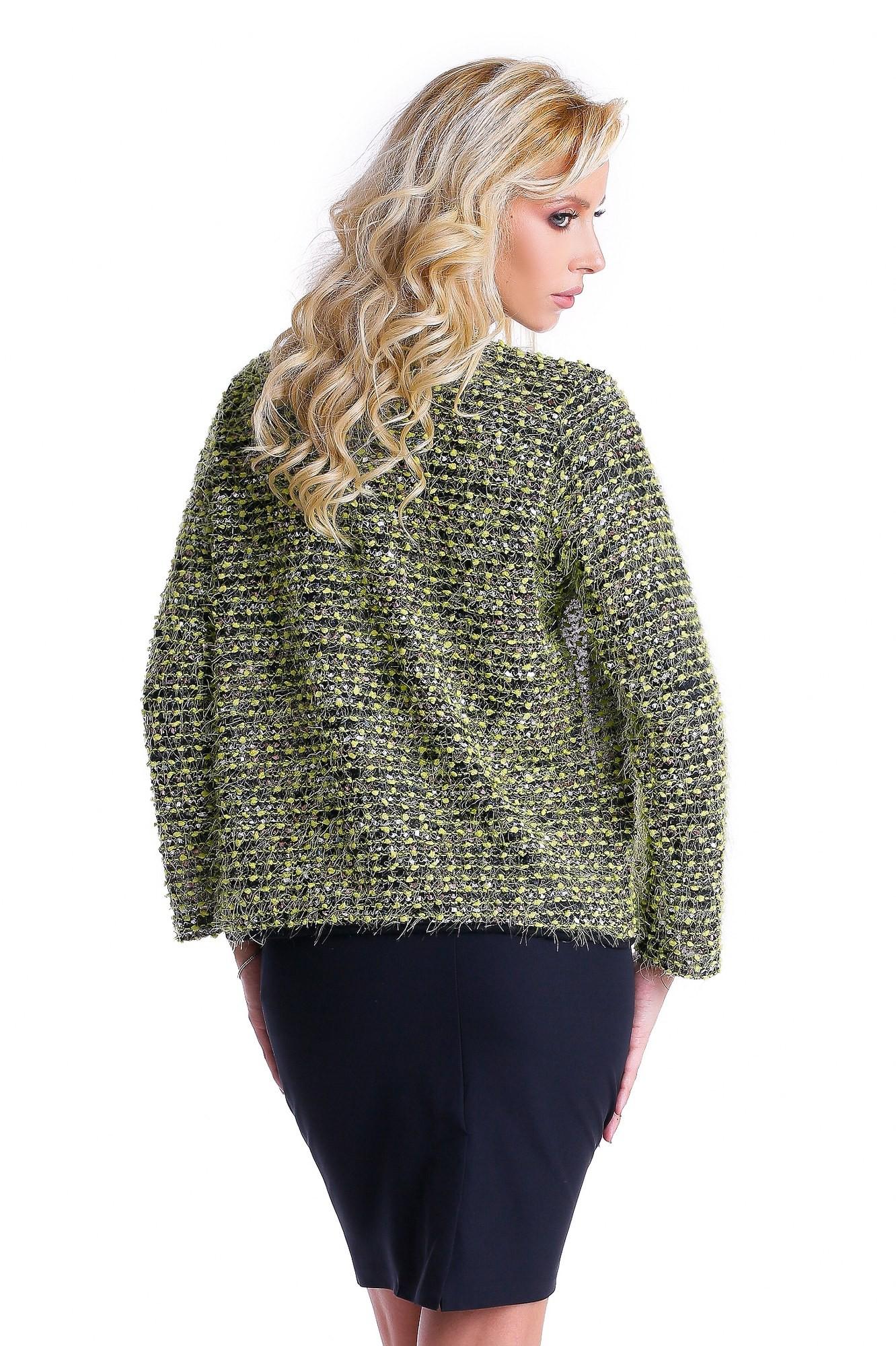 Jacheta verde Fluffy