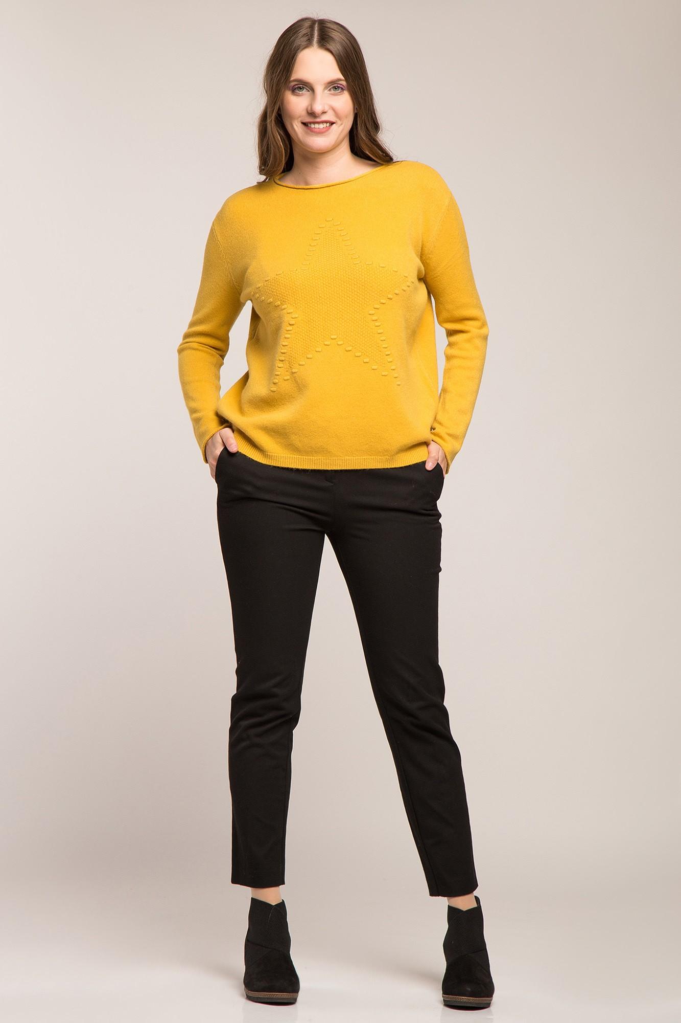 Pulover galben cu model stea Superstar