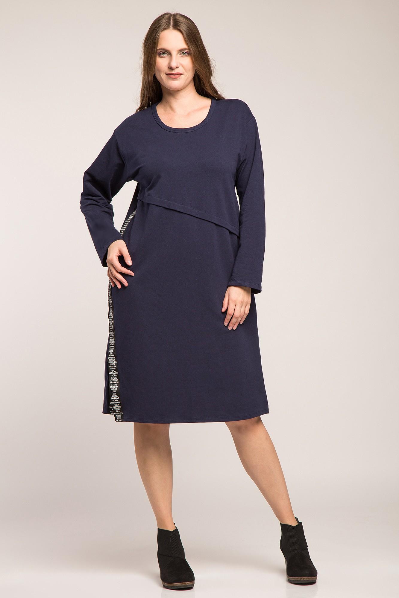 Rochie bleumarin cu slit cu panglica neagra imprimata