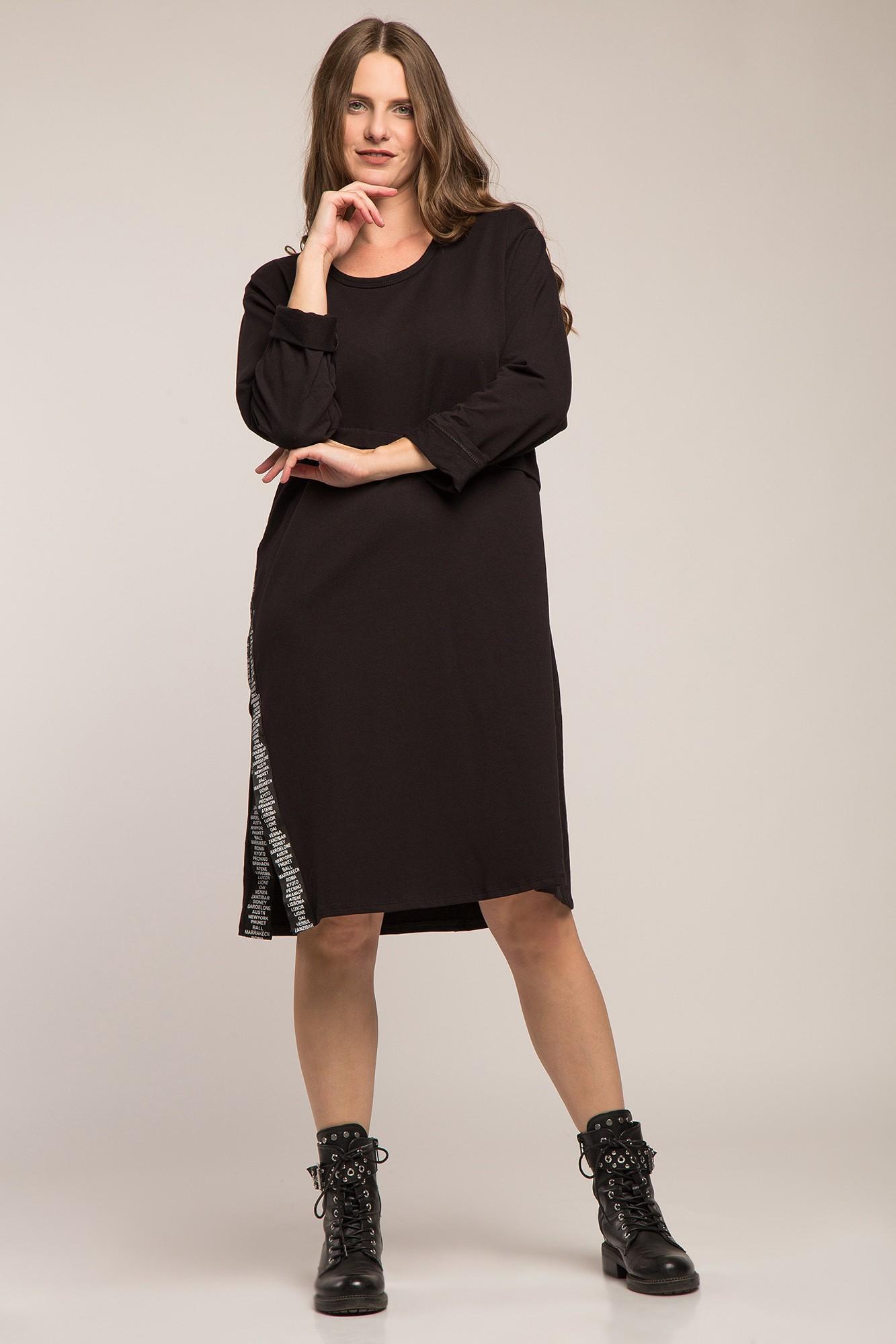 Rochie neagra din bumbac cu slit si imprimeu