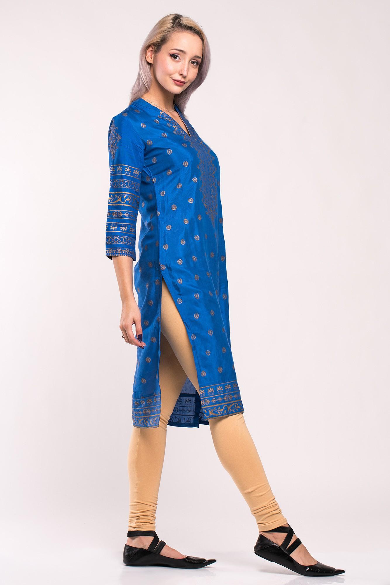 Costum traditional indian cu colanti si tunica albastru/auriu