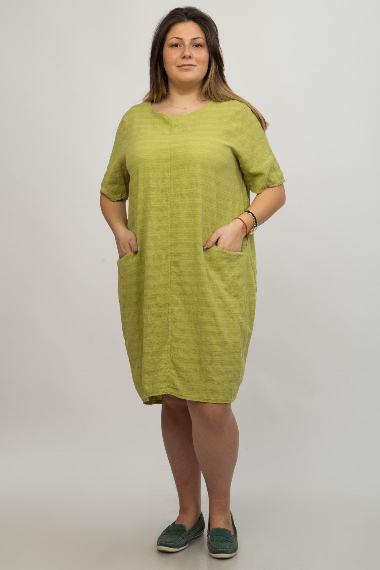 Rochie verde casual Raffesia cu buzunare