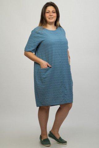 Rochie albastra casual Raffesia cu buzunare
